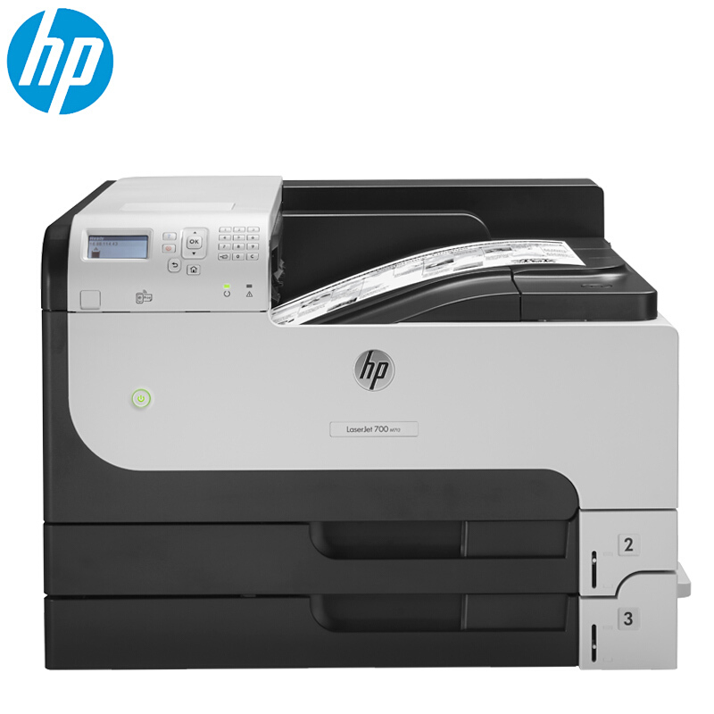 惠普(HP)LaserJet Enterprise 700 M712dn黑白激光A3幅面打印机